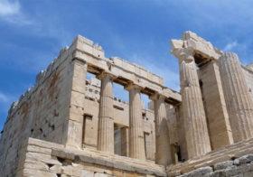 Athene een culturele stad